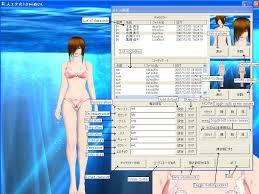 Game ARTIFICIAL GIRL 3 Full-Game Offline 3D đồ họa đẹp, hấp dẫn