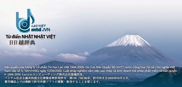 Từ điển Nhật-Việt LAC VIET mtd JVN