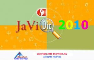Read more about the article Javidic 2010 Final Full Key- Từ điển Nhật Việt tốt nhất