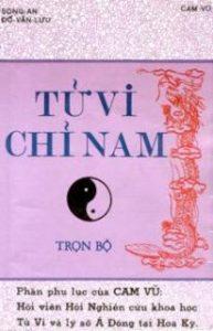 Read more about the article Tải Tử Vi Chỉ Nam (Trọn Bộ)–Song An Đỗ Văn Lưu