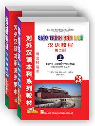 Read more about the article GIÁO TRÌNH HÁN NGỮ 6 QUYỂN PHIÊN BẢN MỚI (GỒM SÁCH VÀ BÀI ĐỌC MP3)